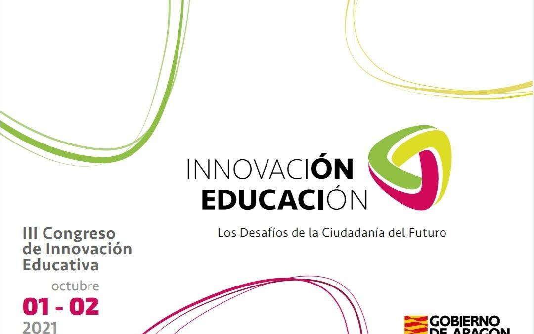 Aragón se convertirá en epicentro de la innovación educativa con la colaboración de nuestra Fundación